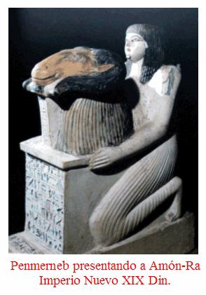 014 Amon Ra