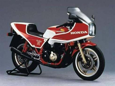 Honda CB1100R 81 1
