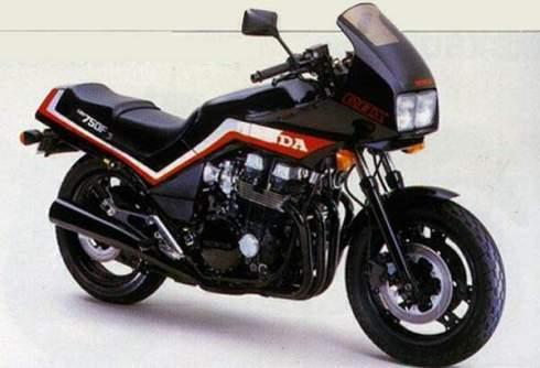 016 honda cbx 750 f
